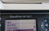 施乐M158F打印机更换非原装墨盒需更改系统设置