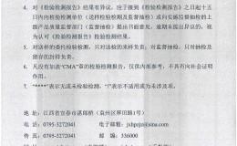东芝2309打印复印有底灰处理方法