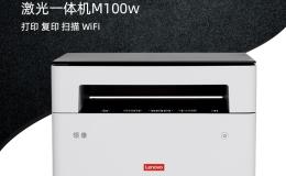 联想M100D打印机粉盒、硒鼓清零、打印报告教程