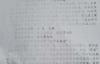 东芝2508A打印复印前一两张效果还好,之后都慢慢变淡