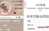 推荐本站一款非常漂亮的html5浮窗音乐播放器