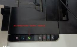 HP CP1025彩色打印机绿灯一直闪烁及打印出白纸