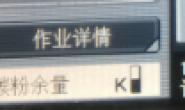 震旦AD289,柯美287载体初使化